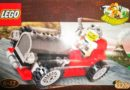 5920: Island Racer